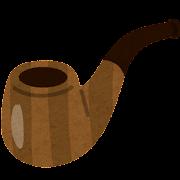パイプ煙草のイラスト