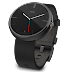 Moto 360 circular Android Wear powered smartwatch official, priced at $249; launching soon in India