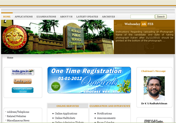 Kerala PSC Website