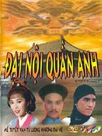 Phim Đại Nội Quần Anh