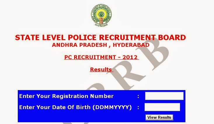 how to find out your results on you police recruiting
