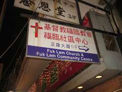 The Kowloon Mission for the homeless.