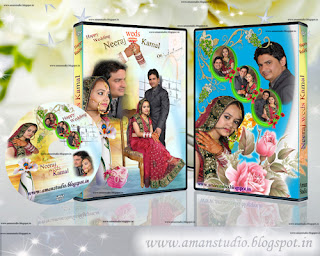 Photoshop Backgrounds: Kanyadan PSD Vol.4