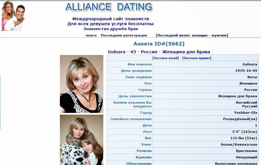 Турецкий сайт знакомств для брака регистрация