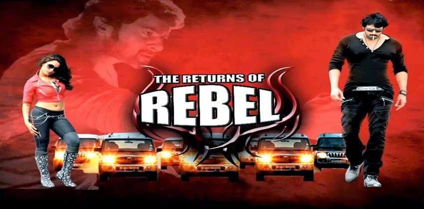 The Return of Rebel (2014) Hindi Dubbed