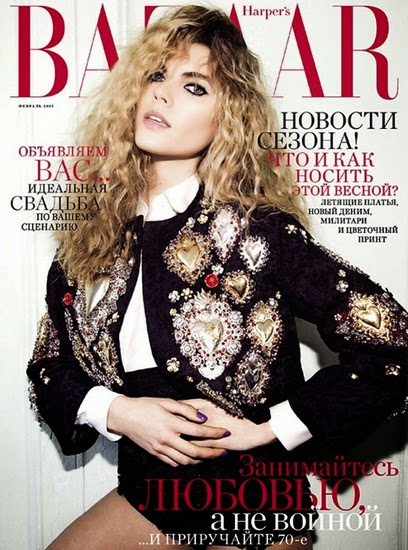Fashion Model: Maryna Linchuk For Harper's Bazaar, Russia