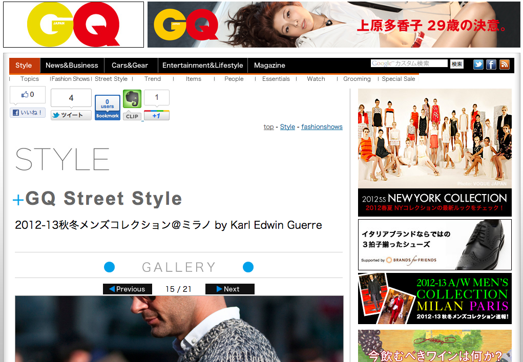 Guerreisms for GQ.Japan