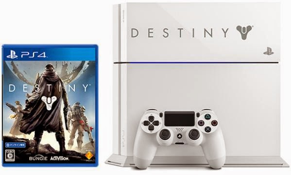 http://www.shopncsx.com/playstation4destinypackjpn.aspx