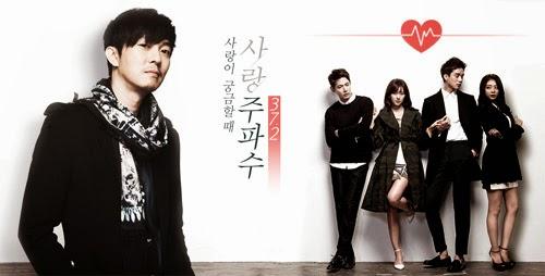 Download Drama Korea Wonderful Days - drakorindoclub