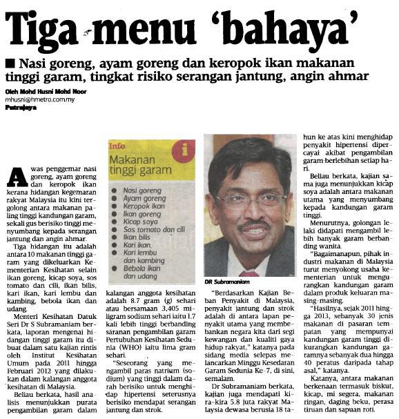 10 makanan kegemaran rakyat Malaysia yang mempunyai kandungan garam yang tinggi disenaraikan KKM