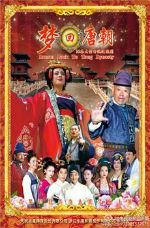Mộng Hồi Đường Triều - Mơ Về Đường Triều - Dream Back To Tang Dynast