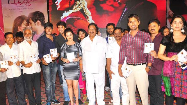 saradaga ammaitho movie audio release funtion stills2