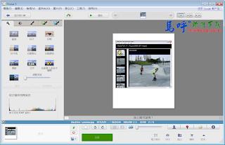 Picasa Portable 免安裝中文版下載,免費的Google 網路相簿、圖片、照片編輯管理軟體