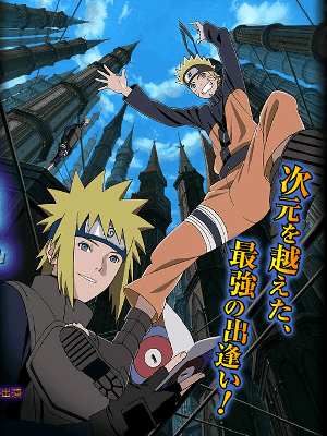 Aporte: Descarga Naruto Shippuden: The Lost Tower Pelicula Estreno 2011  11545
