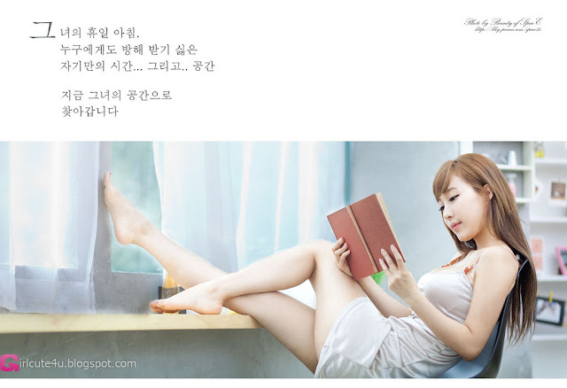 1 Im Min Young-Very cute asian girl - girlcute4u.blogspot.com