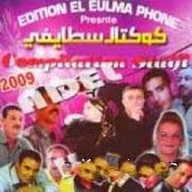 Compilation Staifi Chaoui Arassi 2014