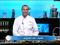 بالفيديو حلقة برنامج لقمة هنية للشيف علاء الشربيني محشي باللحمة المفرومة وشوربة طماطم بالكريمة
