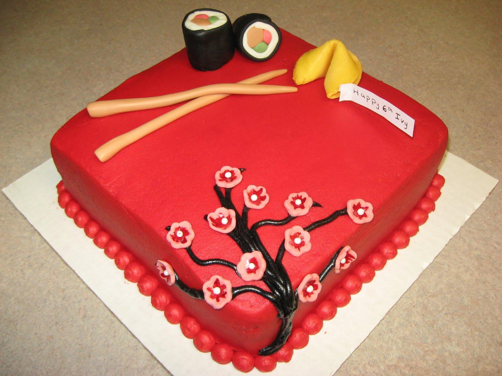 asian birthday cake