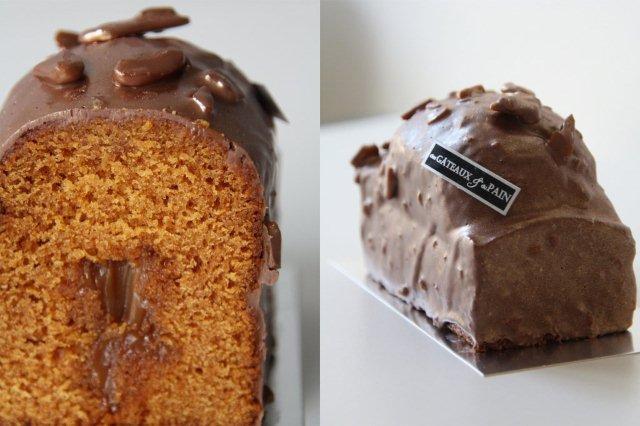 Cake caramel fleur de sel Bizcocoho de caramelo salado en la Panaderia Confiteria Des Gateaux et du Pain en Paris