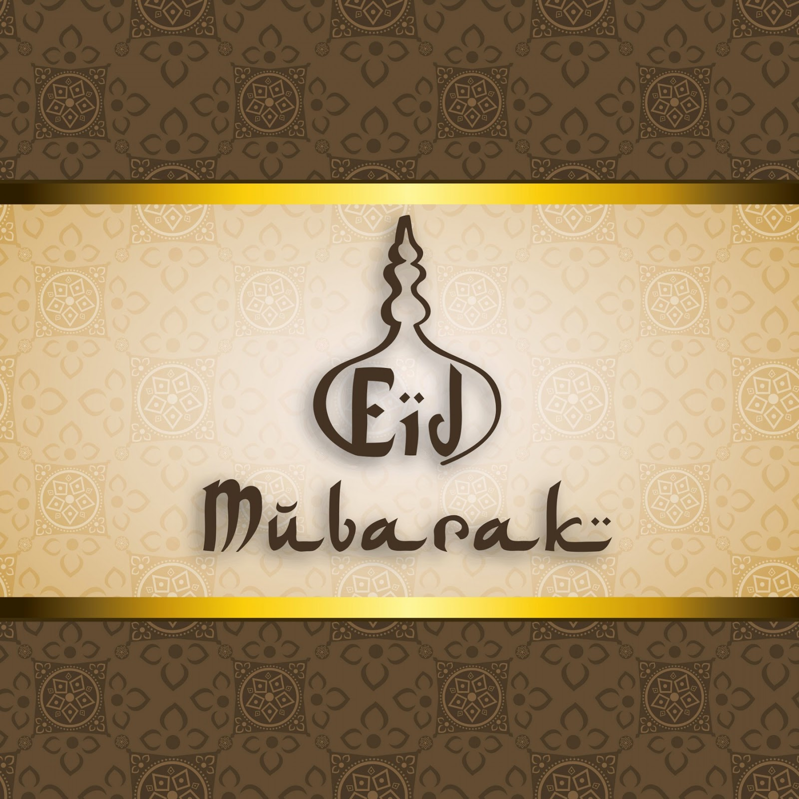 Happy eid Al Adha 2014 1435h