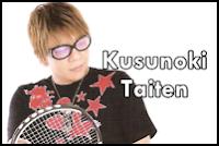 Kusunoki Taiten Blog