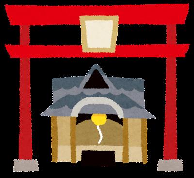 神社のイラスト | かわいい ... : 年賀無料テンプレート : 無料