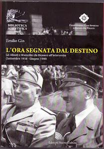Le ipotesi dell'entrata in guerra dell'Italia nel 1940