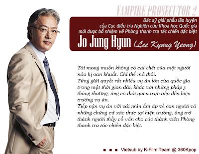 Phim Công Tố Viên Ma Cà Rồng 2 - Vampire Prosecutor 2 [Vietsub] 2012 Online
