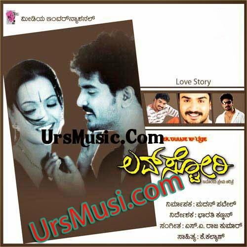 Love Story Kannada Movie songs Free download