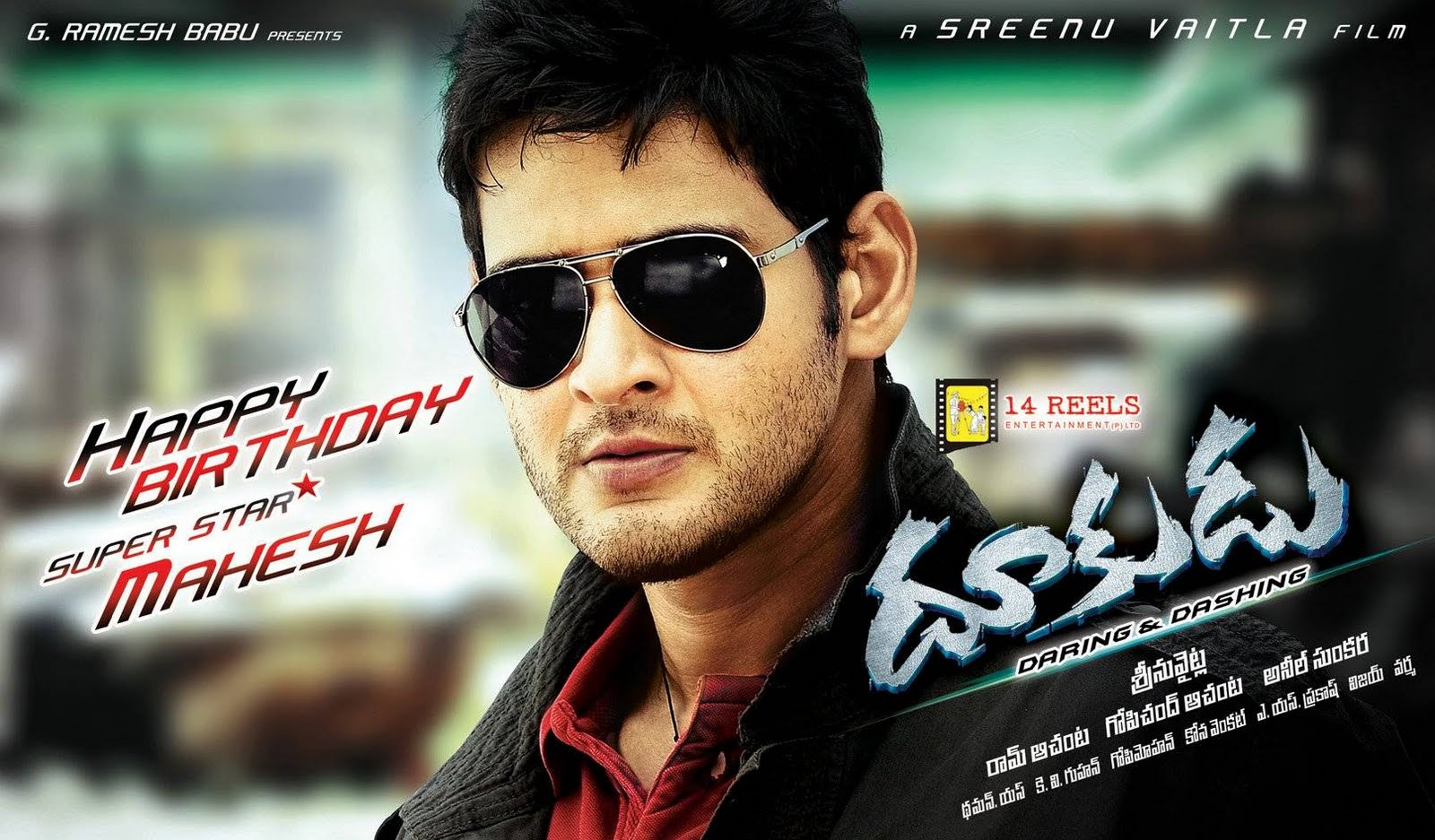 Mahesh completed his part on  1 Nenokkadine Mahesh Six Pack
