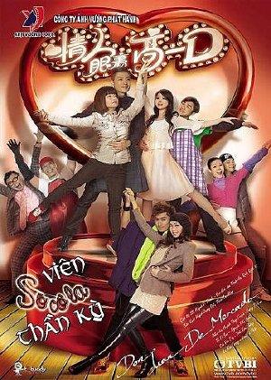 Viên Socola Thần Kỳ - Don Juan De Mercado (2010) - FFVN - (4/4)