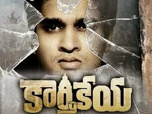 Karthikeya Movie Teaser Launch on Nov 30th