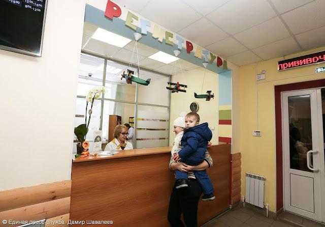 В Хотьковской городской поликлинике открылся колл-центр
