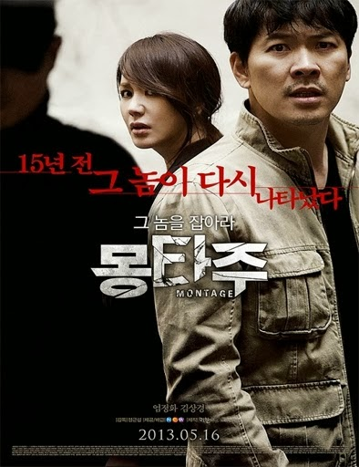 Ver Mong ta joo (Montage) (2013) Online