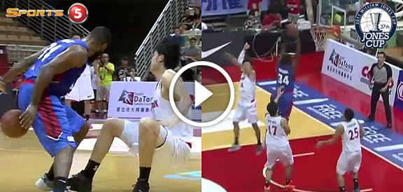 HIGHLIGHTS: Moala Tautuaa Against Japan (VIDEO) Jones Cup 2015