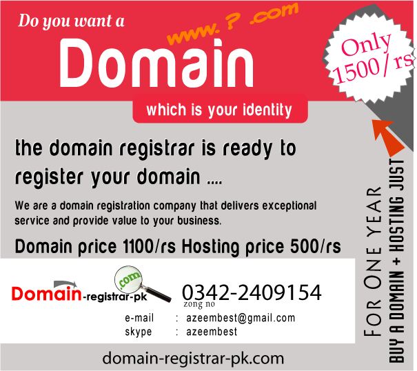 domain registration in karachi pakistan service