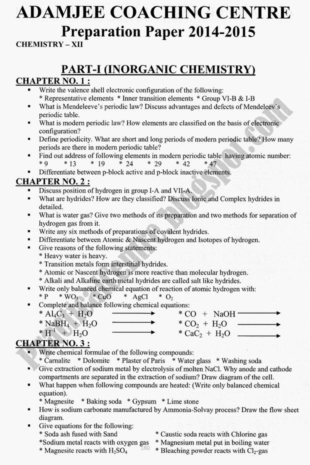 Adamjee Coaching Preparation Papers 2015