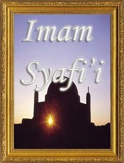 Kisah Kehidupan Imam Asy-Syafi`i