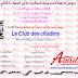 دروس اللغة الفرنسية المقررة على الصف الثاني الثانوي  ترم اول 2016 francais-deuxieme-annee-secondaire