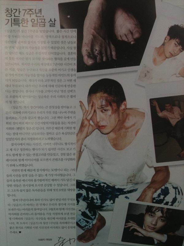 Big Bang News Gdragon+seungri+singles+magazine