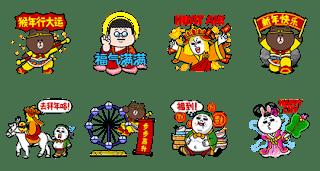 line-sticker5888
