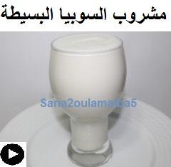 فيديو عصير جوز الهند بالحليب