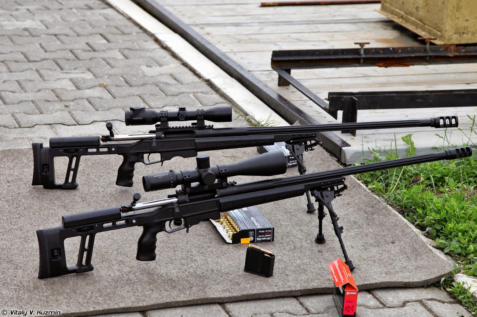 Sniper Rifles HD Wallpapers By PCbots ~ PCbots Labs (Blog)