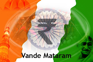 vande mataram - Indian Independence Day-2013 Wallpapers, Greetings