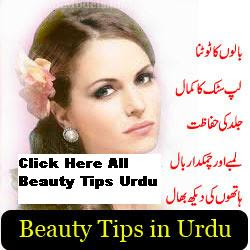 Click All Beauty Tips