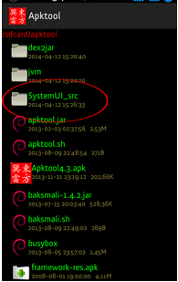 Cara Decompile Dan Recompile File APK Android