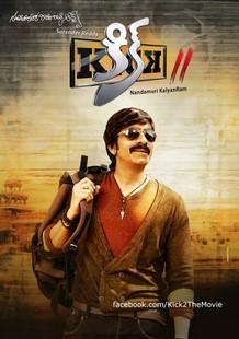 Kick 2 (2015) Telugu Mp3 Songs