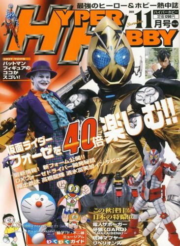 Hyper Hobby Magazine November 2011