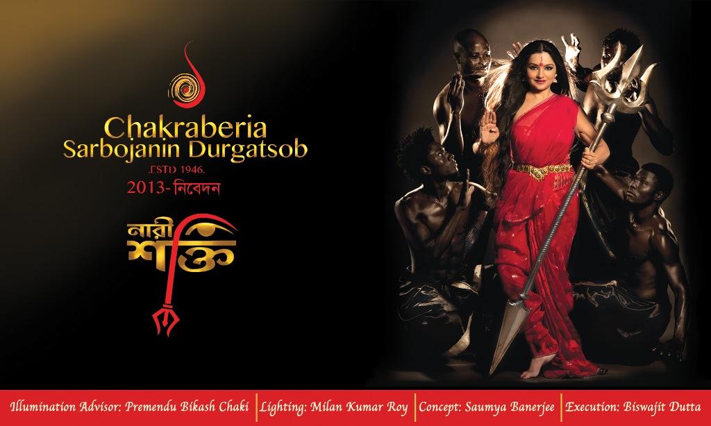 Chakraberia Durga Puja 2013 Theme