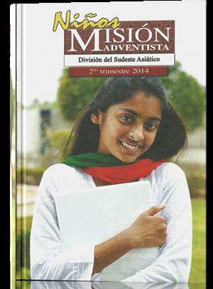Misionero Niños, 3er Tercer Trimestre 2014